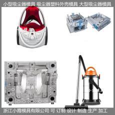 專業做PET模具干濕器外殼模具生產廠家