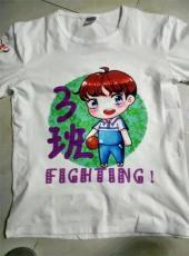 城陽班服校服文化衫定做廠家 李滄班服T恤衫