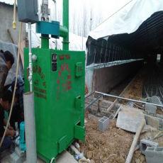 供應西平水產養殖鍋爐    花卉大棚水暖鍋爐