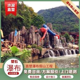 贵阳大型塑石水泥假山施工队