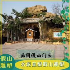 重庆水泥假山施工队