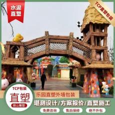 公园仿木栏杆水泥仿栏杆景观仿木设计制作