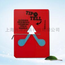 人字型防傾斜標貼  TiltMonitor