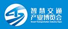 2021中國山東智慧交通暨公路建設與養護產業
