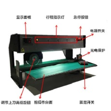PCB板 V-CUT分板機