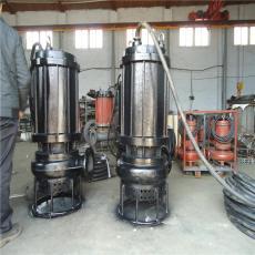 大功率潛水礦山渣漿泵 礦渣泵