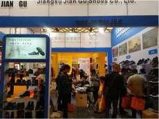 2021第十八屆上海國際箱包皮具手袋展覽會