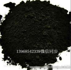 釕化合物 廢釕碳回收 針織網回收