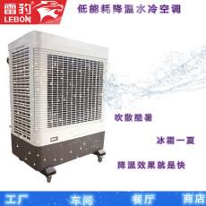 雷豹高品質移動冷風機 多種場所降溫水空調
