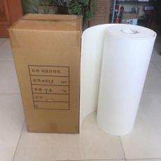 硅酸鋁陶瓷纖維紙耐防高溫隔熱密封較薄墊片