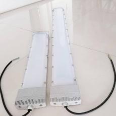 鼎轩BH-8249LED吸顶灯20W/40W电厂吸顶灯