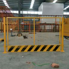 建筑工地基坑警示隔離欄 泥漿池移動防護欄