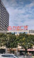 北京樓頂LED廣告標識制作安裝廠家