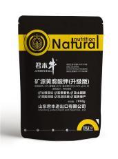 君本牛-礦源黃腐酸鉀升級版