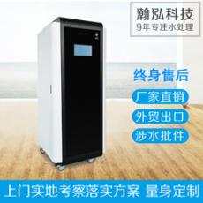 热消毒系统    全自动程控在线热消毒