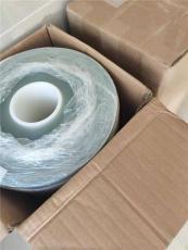硅膠燙畫亮面離型膜絲印硅膠膠片