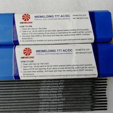 發動機缸體專用WEWELDING777鑄鐵焊條