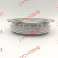 ZFCH中福灿宏可控硅晶闸管ZP800A2200V