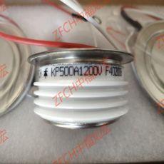 ZFCH中福灿宏可控硅晶闸管ZP800A2400V