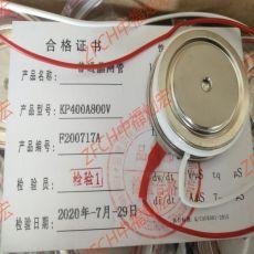 ZFCH中福灿宏可控硅晶闸管ZP800A2800V