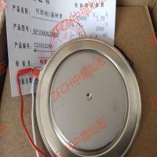 ZFCH中福灿宏可控硅晶闸管ZP1000A3400V