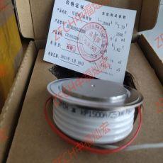 ZFCH中福灿宏可控硅晶闸管ZP1000A4000V
