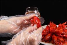 一次性塑料手套 透明食品級防滑防油防污