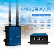 4G工業路由器 電信聯通移動轉有線WIFI支持