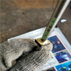 銅與不銹鋼異種金屬焊接方法