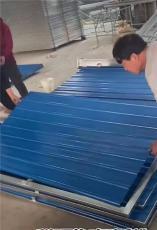 供應嘉銘25-4彩鋼板工程施工圍擋