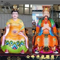 河南雕刻廠家批發 九龍椅玉皇大帝神像