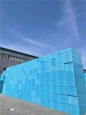 阳高县七公分挤塑聚苯板挤塑板厂家规格齐全