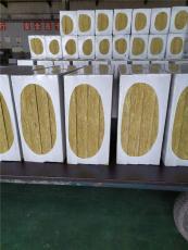 阳高县十公分岩棉板憎水岩棉板厂家直供价格