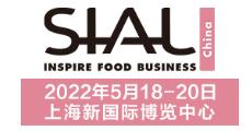 2022上海食品包装与加工设备展