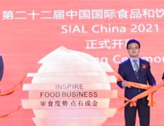 2022上海食品包装机及加工设备展