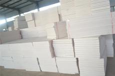 霸州市五公分聚苯板泡沫板EPS板厂家批发