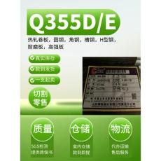 Q355NE圓鋼現貨庫存