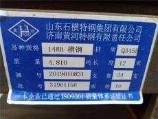 Q355D槽鋼現貨 馬鋼-20度低溫沖擊