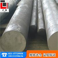 GH2026高温合金棒 GH2026高温紧固件用材