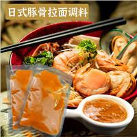 日式豚骨拉面醬包生產批發工廠