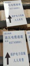 機井磁磚標識牌在哪能做農田建設瓷磚竣工