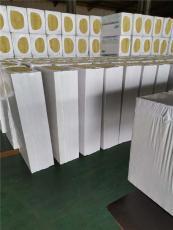 广灵县七公分岩棉板憎水岩棉板厂家型号齐全