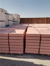 广灵县硅质板聚合物聚苯板厂家直供价格