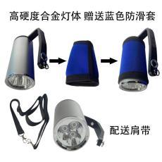 XS-1310手提式防爆探照燈9W消防應急燈