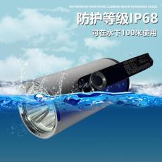 ML6003手提式強光防爆探照燈9WLED光源價格