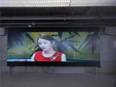 视频会议大屏LED显示屏