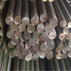 HPb59-3铅黄铜棒 Hpb59-3黄铜板/铜带