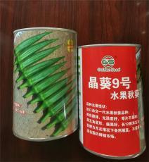 日本晶葵9号水果秋葵种子