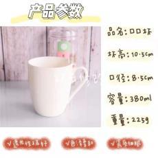 达美瓷业陶瓷花茶杯纯白骨瓷马克杯