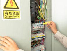 低壓電工考證 佛山高壓電工證報考 電工培訓